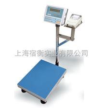 300kg带打印接功能电子台秤