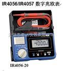 IR4056/IR4057日本日置数字兆欧表
