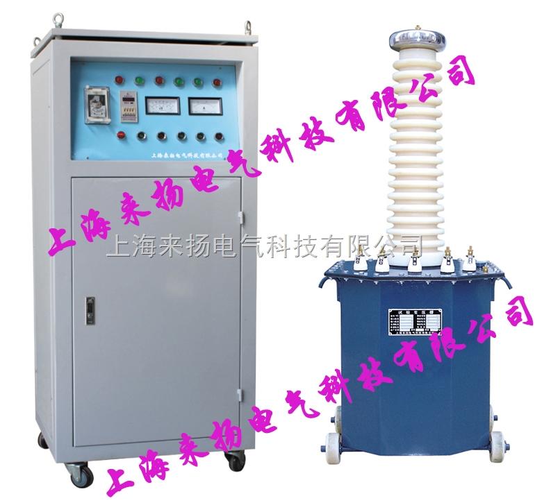交直流耐压发生器