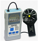 AM-4836多功能風速表/風速儀