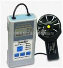 AM-4826多功能風速計/風速儀