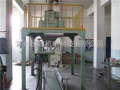 25公斤定量包装秤,自动控制电子包装机