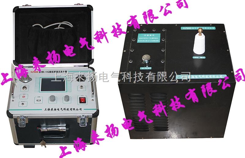 超低频0.1HZ发生器