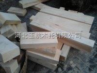 牡丹江空调扇形木块