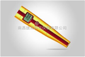 上海三信5052笔式海水盐度计