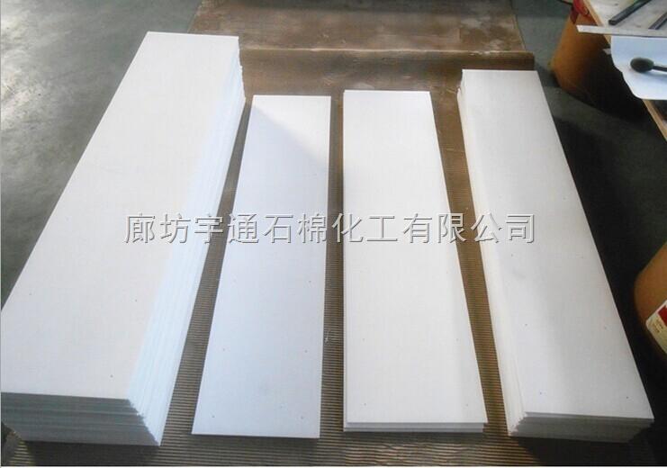四氟板广泛应用于化工