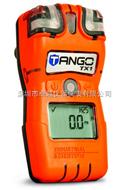 英思科 Tango TX1单气体检测仪