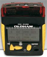 MX2100 复合式气体检测仪