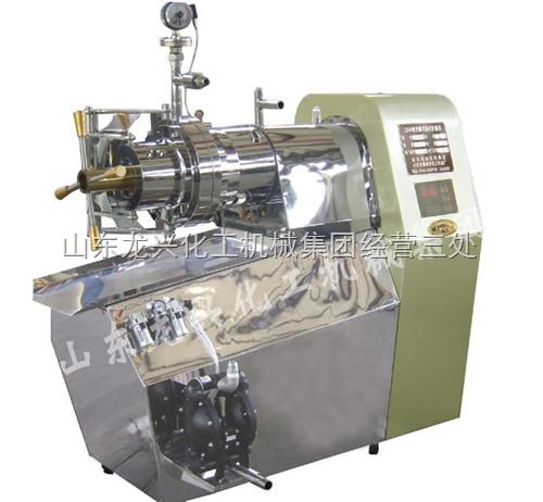 纳米卧式砂磨机 实验室卧式砂磨机