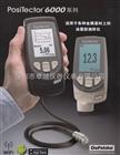 美国DeFelsko公司PosiTector6000NRS2一体统计型涂层测厚仪
