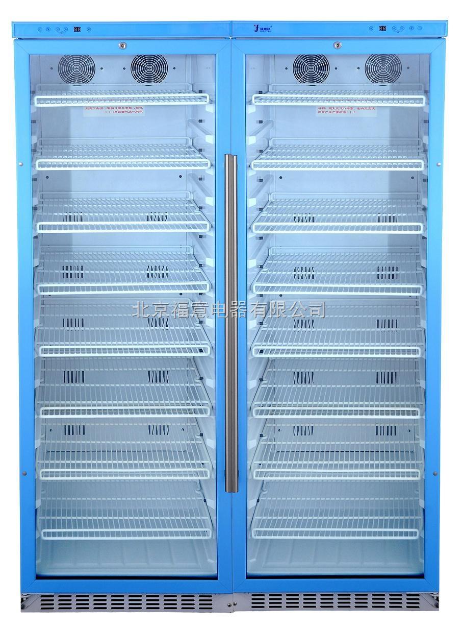 食用菌实验室恒温箱
