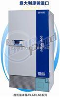 PLATILAB NEXT 500(PL上海一恒意大利进口超低温冰箱PLATILAB NEXT 500(PLUS)