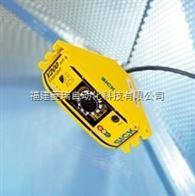 V200/V300 安全视觉传感器