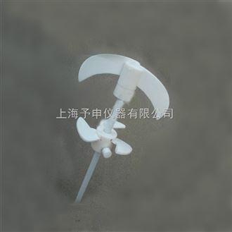上海茄子视频永久官网玻璃反應釜專用四氟攪拌槳
