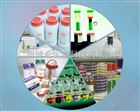 O1群/O139群霍乱弧菌二联检检测试剂盒