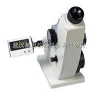 SH10-WYA阿贝折射仪