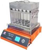 HG04- HYP-320二十孔智能消化炉 食品消化炉 橡胶消化炉