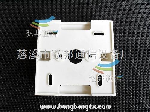 与其它a86电器接线盒面板相匹配