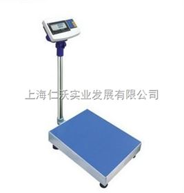 XK3150C規矩電子稱上海規矩XK3150C-300kg落地式地稱