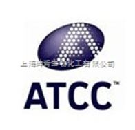 ATCC6633 枯草芽孢杆菌