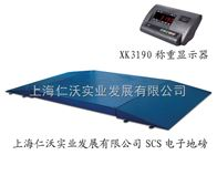 XK3190-A12E2噸地磅稱價格 1噸電子地磅銷售 3噸電子地磅