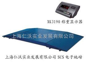XK3190-A12E2吨地磅称价格 1吨电子地磅销售 3吨电子地磅