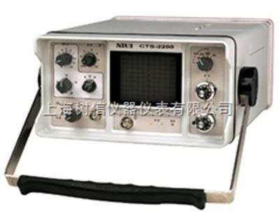 CTS-2200模拟超声波探伤仪