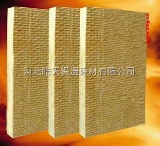 外墙A级防火岩棉板