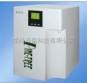 XYD-H标准试剂级超纯水机/电阻率大于16MΩ纯水机