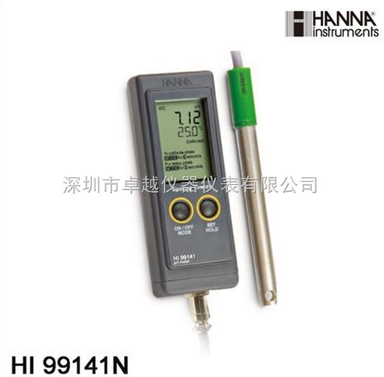 哈纳HI99141N酸度计