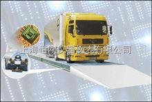 上海100吨模仿式电子汽车衡