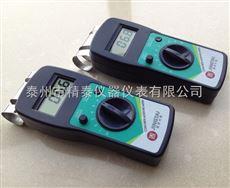 JT-C50大理石水分测定仪