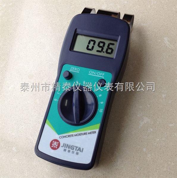 混凝土含水率检测仪