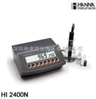 哈纳HI2400N溶解氧测定仪