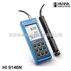 HI9146N溶解氧测定仪