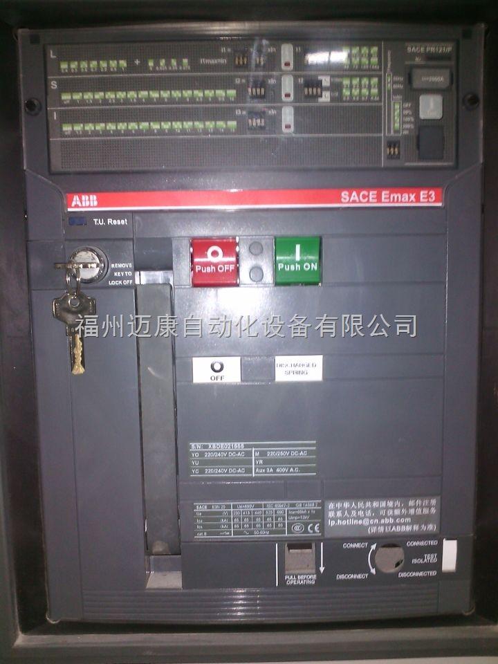 au41444-ww 触摸延时开关_变频器,电机,按钮开关,开关