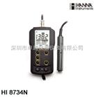 意大利哈纳HI8734电导率仪