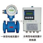 上海自动化仪表有限公司LDCK-20LM20MA2Y/TBS电磁流量计