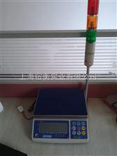 10CW蜂鸣声报警称,10kg上下限三色声光报警电子桌秤