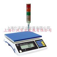 XK3150W英展電子磅秤可設上限報警,下限報警功能電子秤
