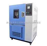 XC-8047冷热冲击试验箱