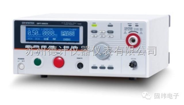 经济型安规测试仪GPT9600系列