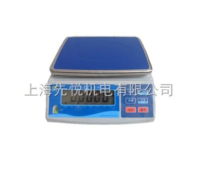 3千克電子秤,2公斤桌秤,0.1克電子稱價格