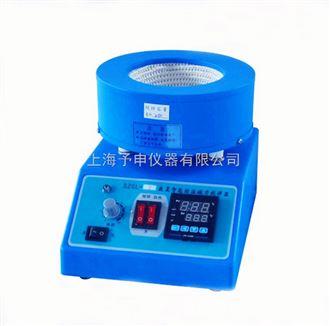 SZCL-2-500ml智能數顯磁力攪拌電熱套