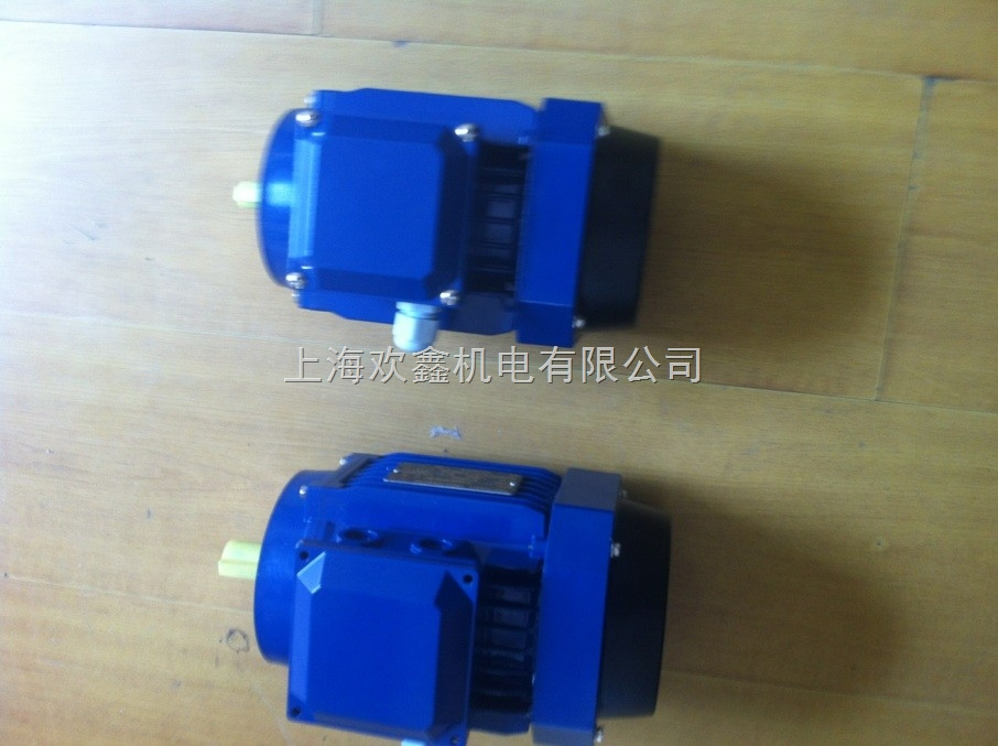 藍色方型鋁殼異步交流電動機