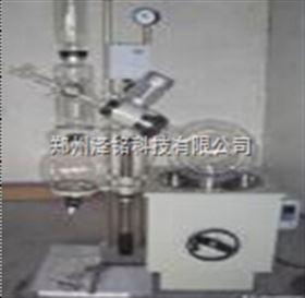50升旋轉蒸發儀/干燥提取50升旋轉蒸發儀