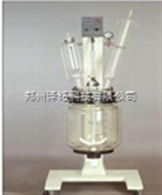 RV-620真空反應器/生物制藥玻璃真空反應器