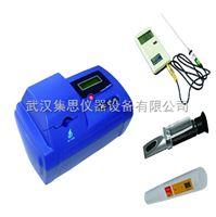 CJ43/GDYS-201S五合一多参数水质分析仪