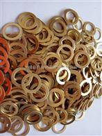 齐全供应紫铜垫片、黄铜垫片、退火处理优质铜垫片