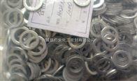 齐全供应铝垫片、纯铝板裁制垫片、铝垫热销